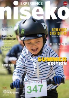 2564 Experience Niseko Vol3 Cover